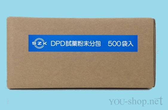 DPD試薬500包